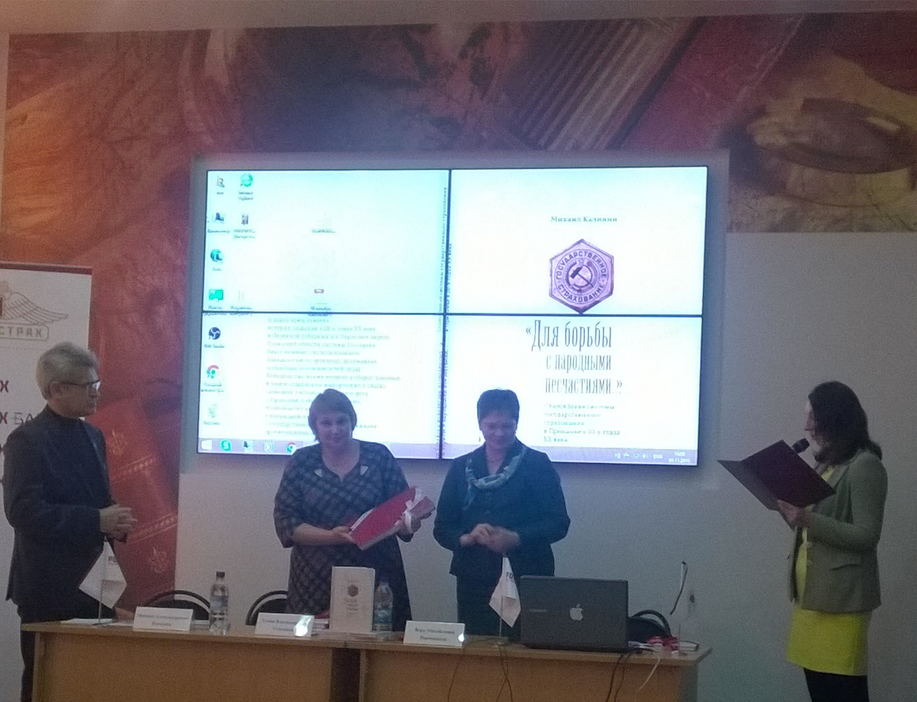 национальное объединение италии презентация