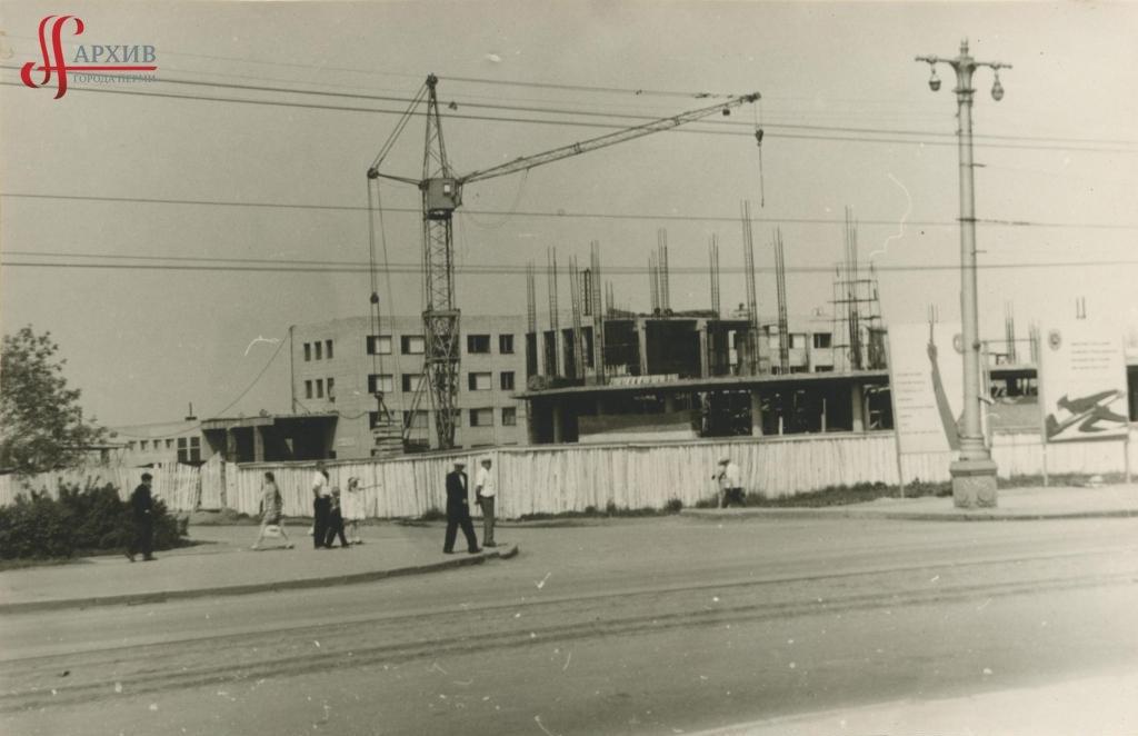 Строительство здания Пермского государственного цирка по ул. Уральской, 112. 9 июня 1968.