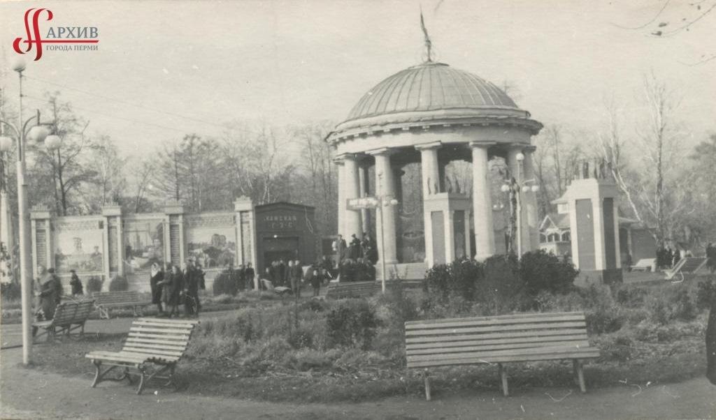 Ротонда в саду им. А.М. Горького.  17 октября 1954.