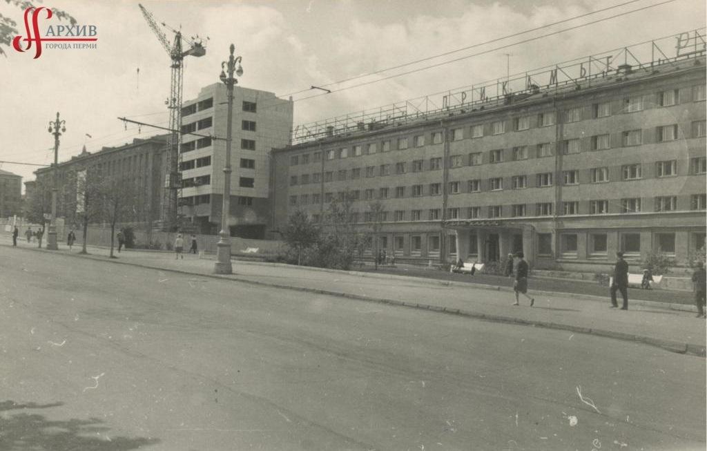 Строительство гостиницы «Прикамье» на Комсомольском пр., 27. 21 мая 1967.
