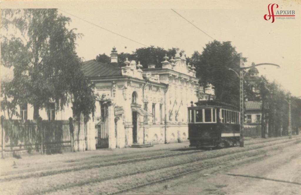 Ф.1410.Оп.2.Д.1180.Л.1. Городская детская больница. 11.07.1931