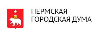 Пермская городская дума