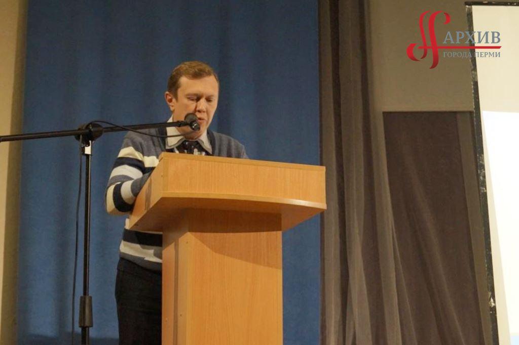 Выступление директора Архива города Перми В.В. Новокрещенных