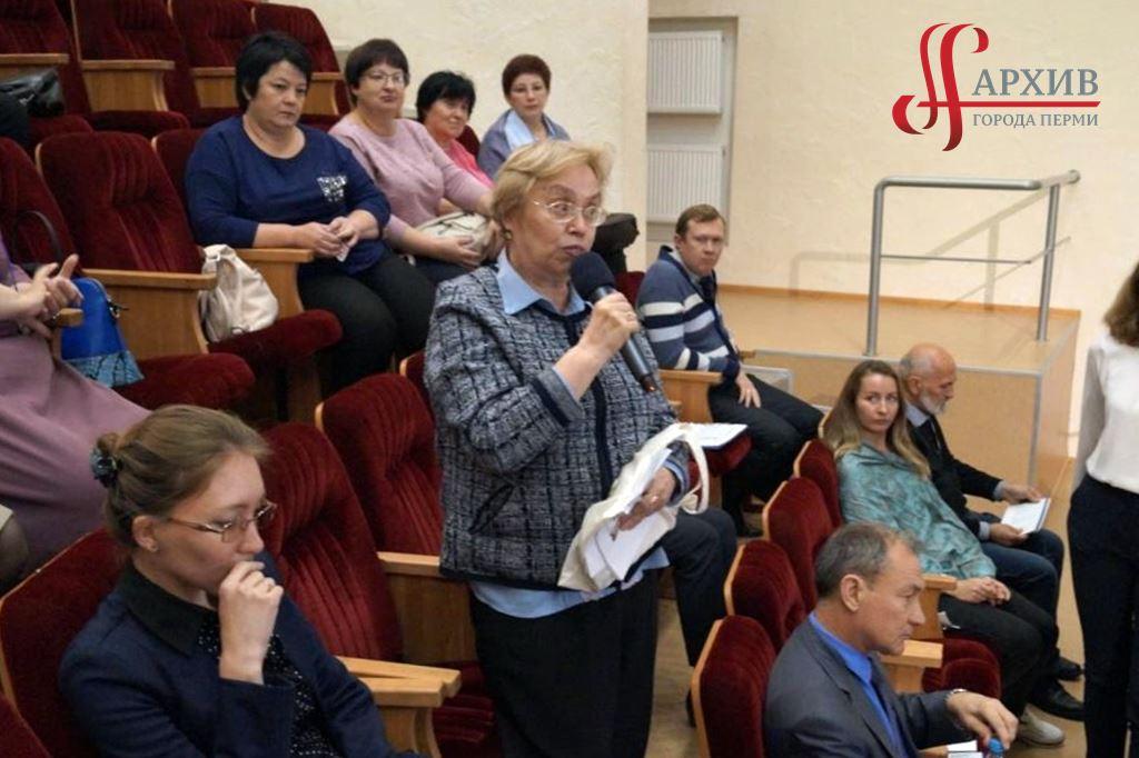 Вопросы от сотрудника Архива города Перми О.А.Мельчаковой