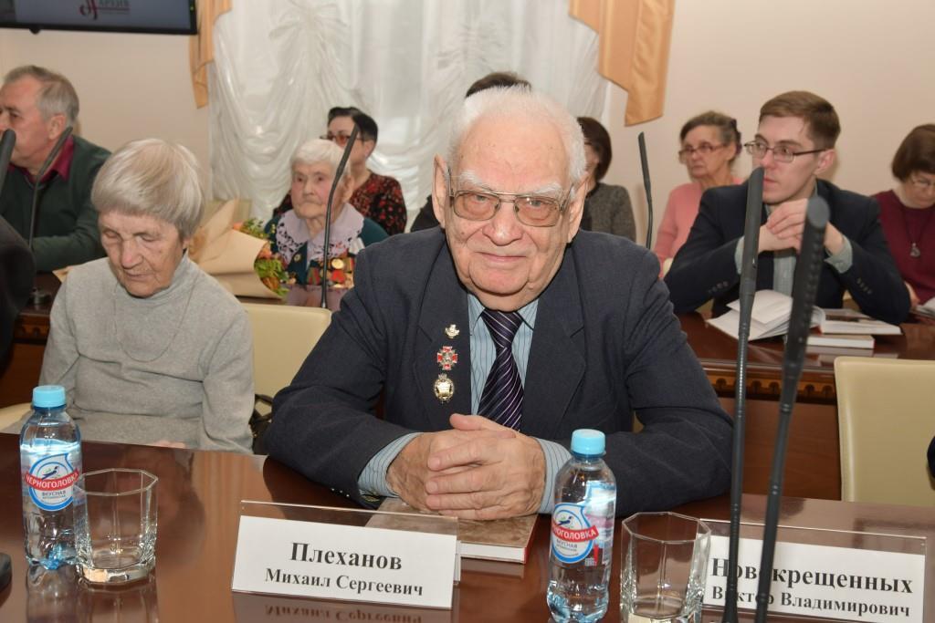 Плеханов Михаил Сергеевич - почетный гражданин города Перми