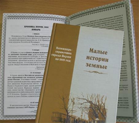 ᐉ Где взять архивную справку о прописке. urpiter.ru